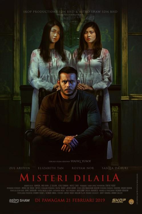 Review Filem Misteri Dilaila Versi 1