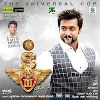 S3 Yamudu 3 songs download, S3 Yamudu 3 Songs Free Download, S3 Yamudu 3 Mp3 Songs Download, Suriya's S3 Yamudu 3 Movie Audio CD Rips, Itunes Rips Free Download