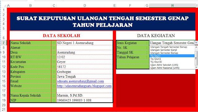 Segera Download Gratis Aplikasi Cetak SK Kegiatan Sekolah Format Excel