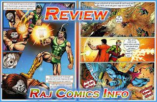 Review-Brahmand-Vikhandan----Pic-2