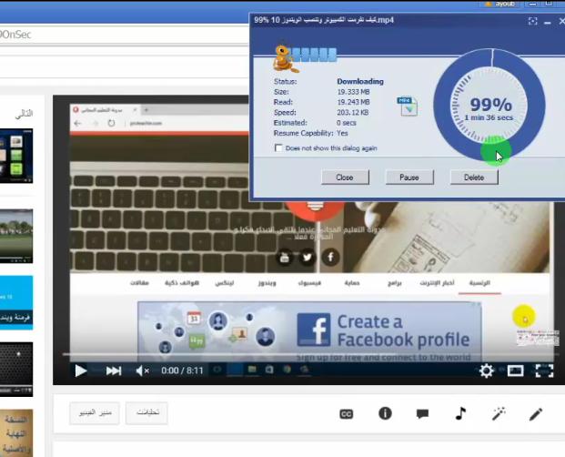 برنامج للتحميل من اليوتيب ومواقع الفيديو وجميع الروابط بنقرة زر واحدة Ant Download Manager