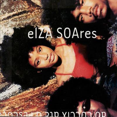 Elza Soares Carne Negra Critica Social Racial Oldie Nerd
