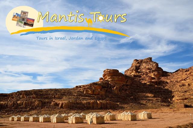 Desert camp in wadi rum Jordan ~ Mantis Tour