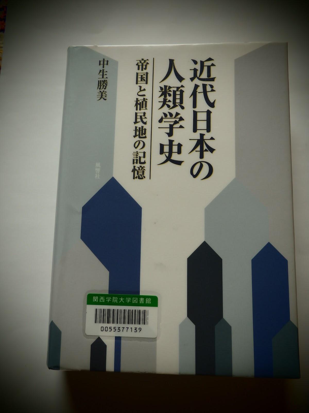 かずりんさんの読書メモ: 続・西...