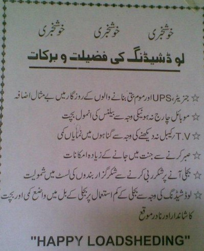 urdu zaban ki ahmiyat particulars