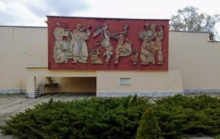Миргород. Летняя эстрада