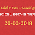 SSC CGL 2017 Tier-2 Review [20.02.2018] Questions Asked in Exam