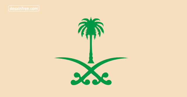 Logo Saudi Arabia State Vector CDR Free Download