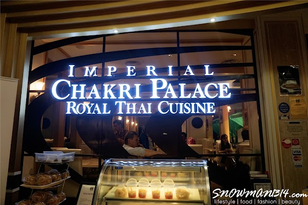Thai + Malay Ramadhan Buffet 2017 at CHAKRI PALACE