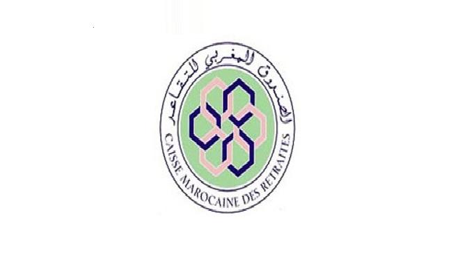 الصندوق المغربي للتقاعد: مباراة توظيف مهندس ادارة الانظمة. آخر أجل هو 06 أكتوبر 2017