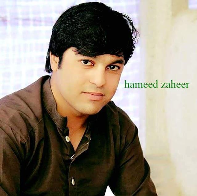 Chaman Wala Kuchlak Wala And Kakari Pashto Mp3 Audio Songs
