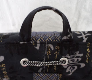 Customized Sling Bag by eSheep Designs