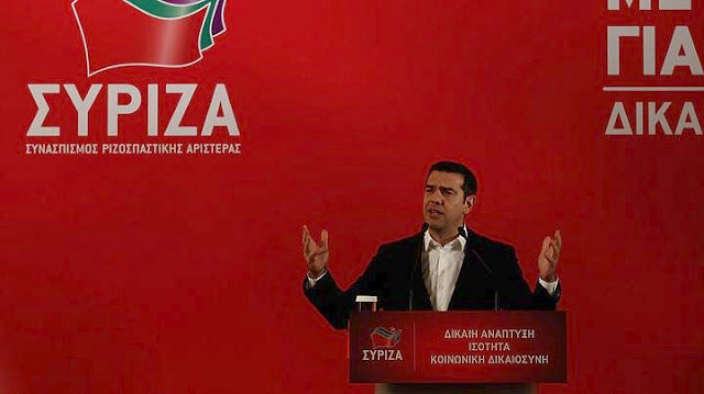 Τσίπρας: Λύση με σύνθετη ονομασία για πΓΔΜ χωρίς αλυτρωτισμούς