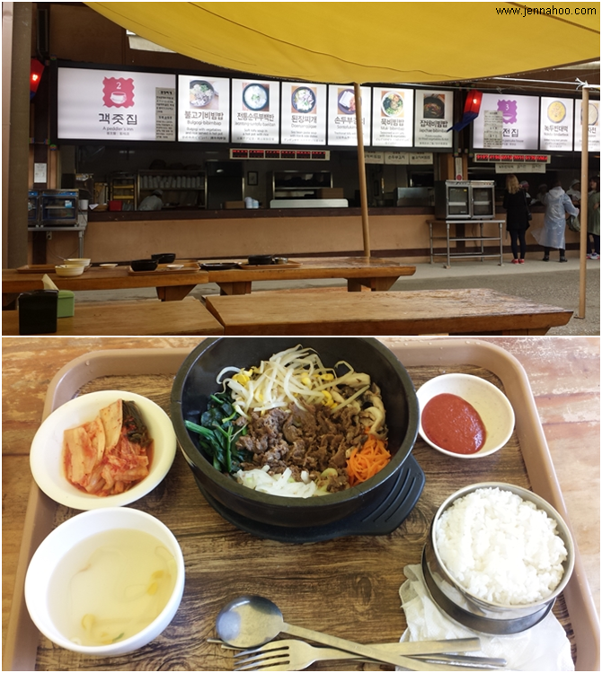 [KOREA TRIP 2016] Korean Folk Village (한국 민속촌) bibimbap