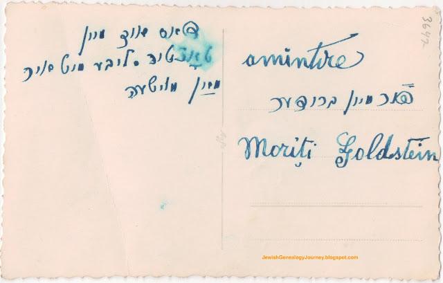 A Jewish Genealogy Journey: Wordless Wednesday ~ Unknown Wedding