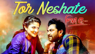 Tor Neshate Lyrics (তোর নেশাতে) - Piya Re by Armaan Malik
