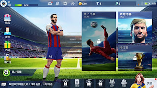 Greenery Soccer 2019 Android 470 MB Updated Best Graphics