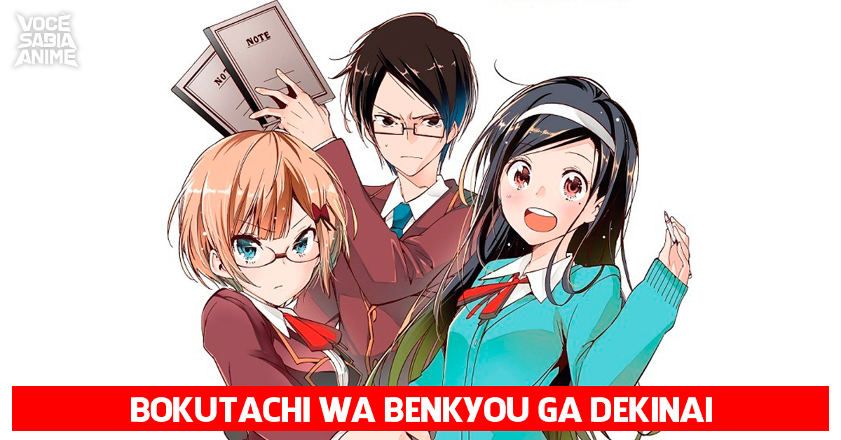 Bokutachi wa Benkyou ga Dekinai tem preview do visual do anime anunciado