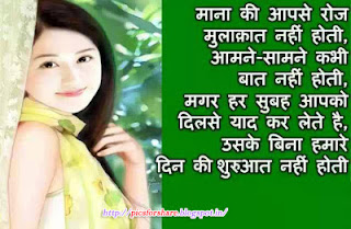 love sms in pic, Great lines in pics, Romantic sms in photo, Sayari in photo