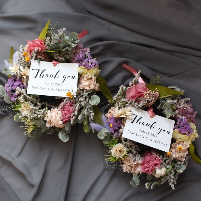 結婚式 贈呈品 ドライフラワーリース