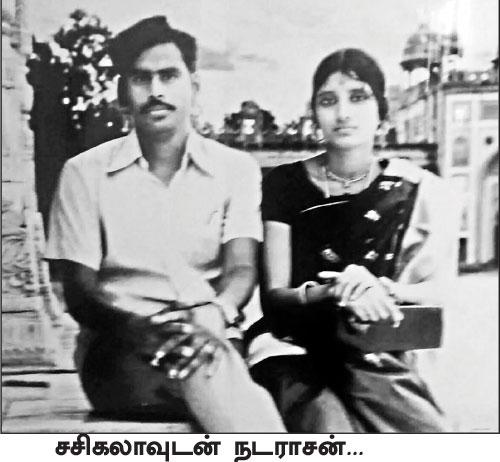 சசிகலா ஜாதகம் - 36 - பிரிந்தவர் கூடினால்...