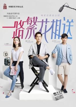 Xem Phim Con Đường Đưa Tiễn Đầy Hoa 2017