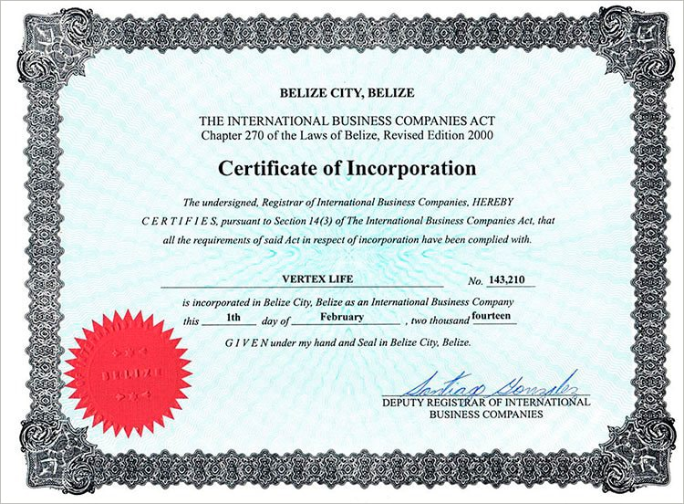 Регистрационный сертификат Vertex Life