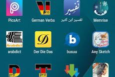 تطبيقات مهمة جدا لتعلم الالمانية مدفوعة الان حملها مجانا