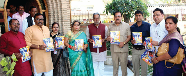 Union Minister of State, Shri Krishnpal Gargar released the book of Karma land and education temple.