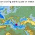 ΒΟΜΒΑ!!ΕΚΤΑΚΤΗ ΜΕΤΑΔΟΣΗ ΑΠΟ το ΡΩΣΙΚΟ ΜΜΕ Russia Today ΠΡΟΕΙΔΟΠΟΙΕΙ για ΚΙΝΔΥΝΟ ΤΣΟΥΝΑΜΙ στην Δυτική Ελλάδα ΜΕΤΑ ΤΟΝ σεισμό μεγέθου 6.8 ΠΟΥ έπληξε ΤΗΝ ΖΑΚΥΝΘΟ Στο Ιόνιο Πέλαγος....!!