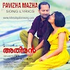 Pavizha Mazha Lyrics – Athiran – K.S Harisankar