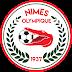Nîmes Olympique 2018/2019 - Calendário e Resultados