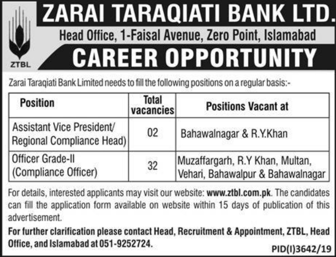 Zarai Taraqiati Bank ZTBL Pakistan Jobs 2020