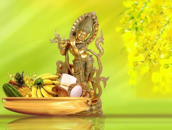 Happy Vishu Kani Images