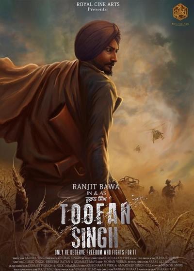 Toofan Singh 2016 full movie