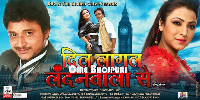Dil Lagal London Wali Se Bhojpuri Movie