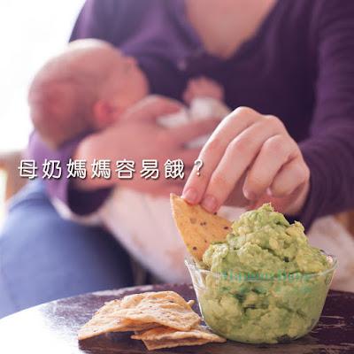餵母奶容易餓的原因-熱量消耗快,睡眠不足,缺水