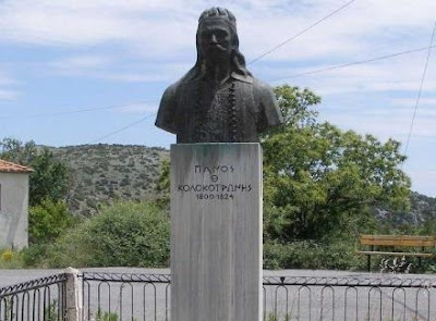 Πάνος Κολοκοτρώνης – Ο πρωτότοκος γιος του Θεόδωρου Κολοκοτρώνη που δολοφονήθηκε άνανδρα