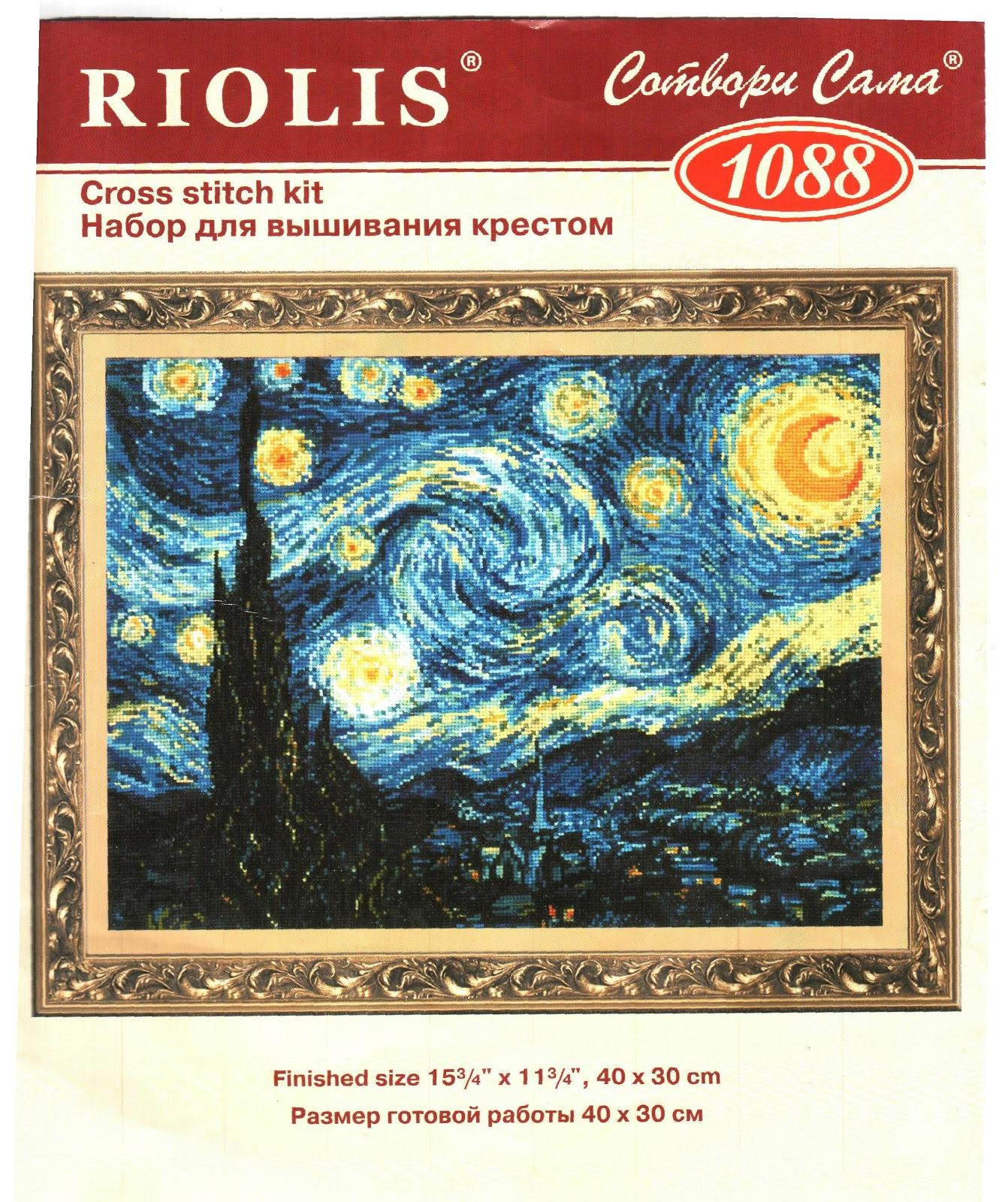 сундучок Ланушки: схема для вышивки - Ночь - Ван Гог