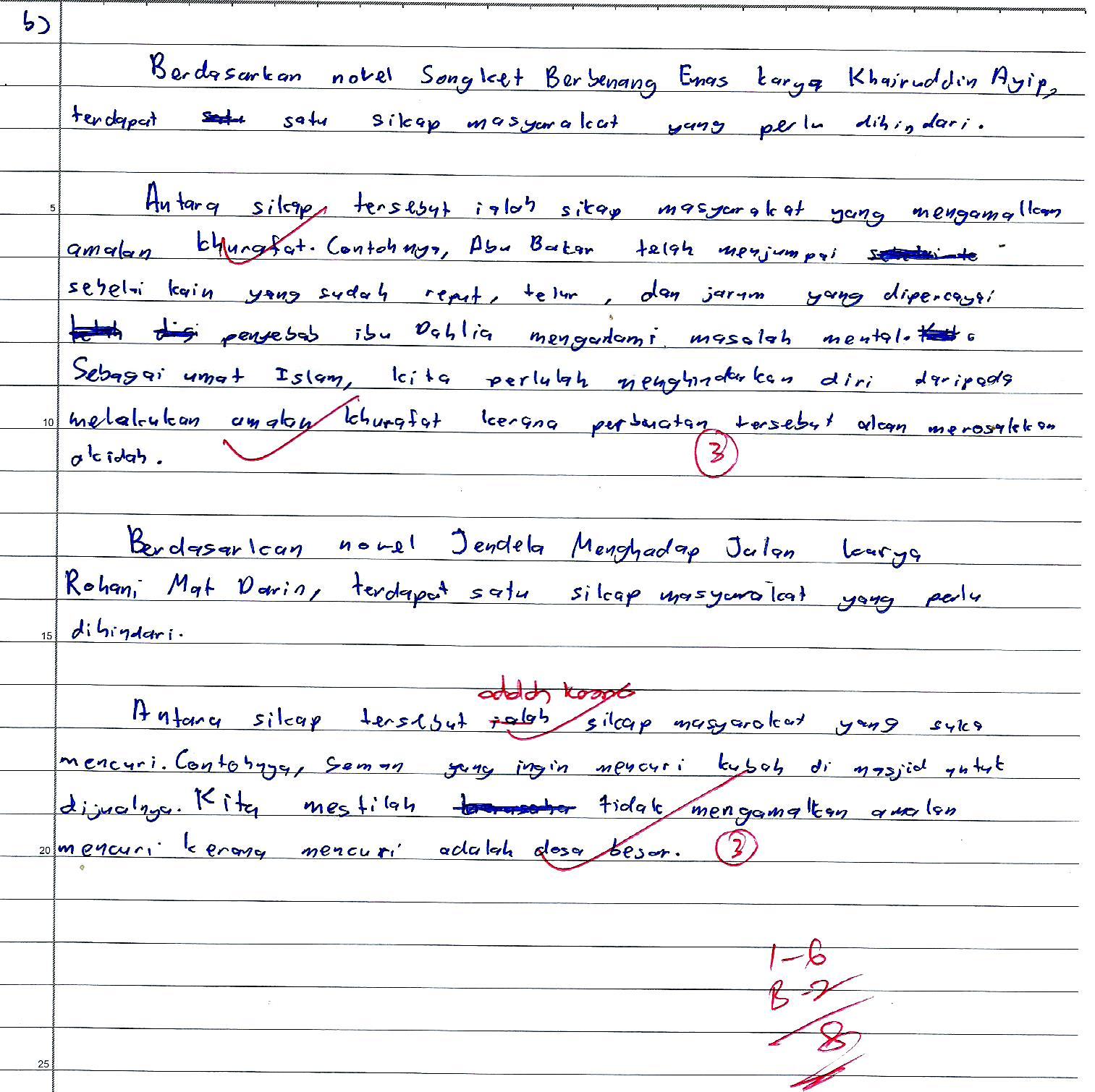 Laman Bahasa Melayu Spm Analisa Dan Komen Guru Berdasarkan Skrip Jawapan Pelajar Kelas Sains Semasa Menjawab Soalan 4 A Dan 4b Semasa Peperiksaan Percubaan Spm 2017
