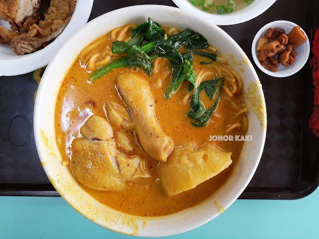 Cantonese Delights. Hong Lim Curry Chicken Mee Champion 广东家乡小吃