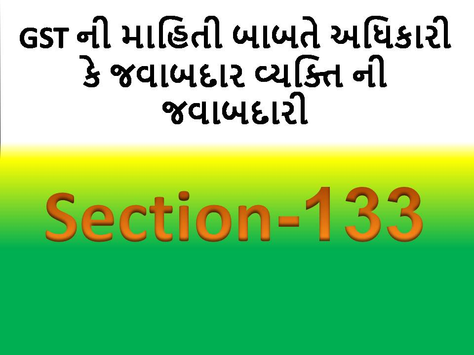 GST Section-133- GST Office or Responsible Person Related ...