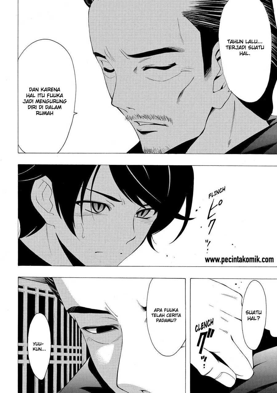 Fuuka Chapter 108-11