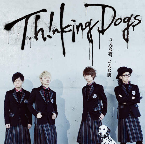 [Single] Thinking Dogs – そんな君、こんな僕 (2016.02.24/MP3/RAR)