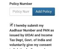 Lic policy ko adhar card se link kaise kare
