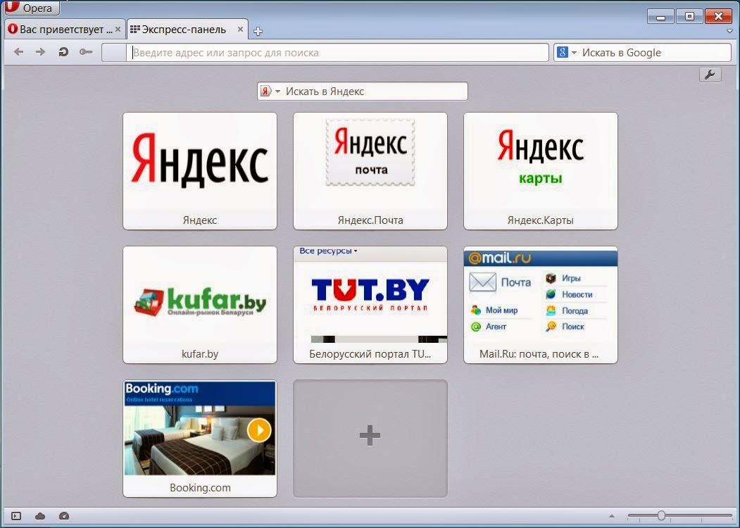 Sonicwall vpn client start before logon lefml-lorraine eu