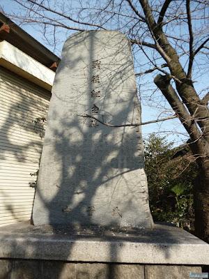 皇大神宮戦役紀念碑