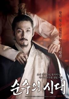 Xem Phim Vương Triều Nhục Dục - Empire of Lust