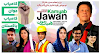 kamyab Jawan Program Loan 2020 Second Phase Apply Online application form