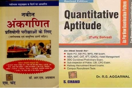 Rs Agarwal Quantitative Aptitude Pdf For Free